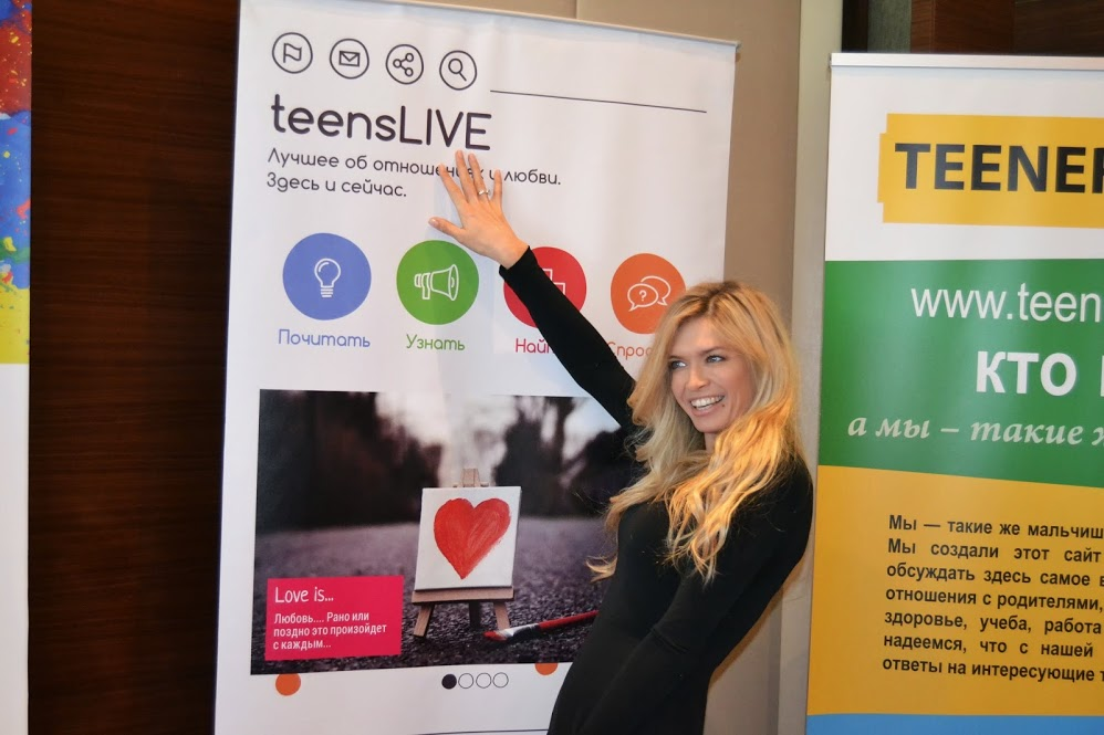 Vera_teensLIVE