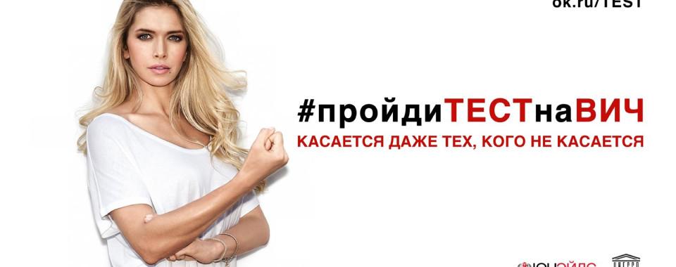 teens_Vera-01